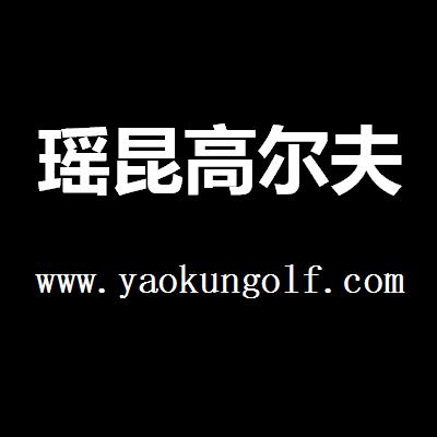 网站建设+网站优化-瑶昆高尔夫