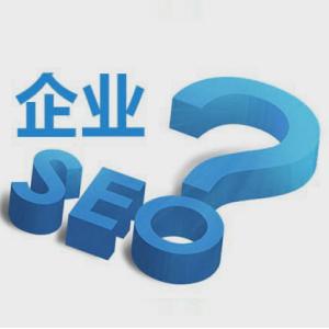 企业网站优化是否适合优化