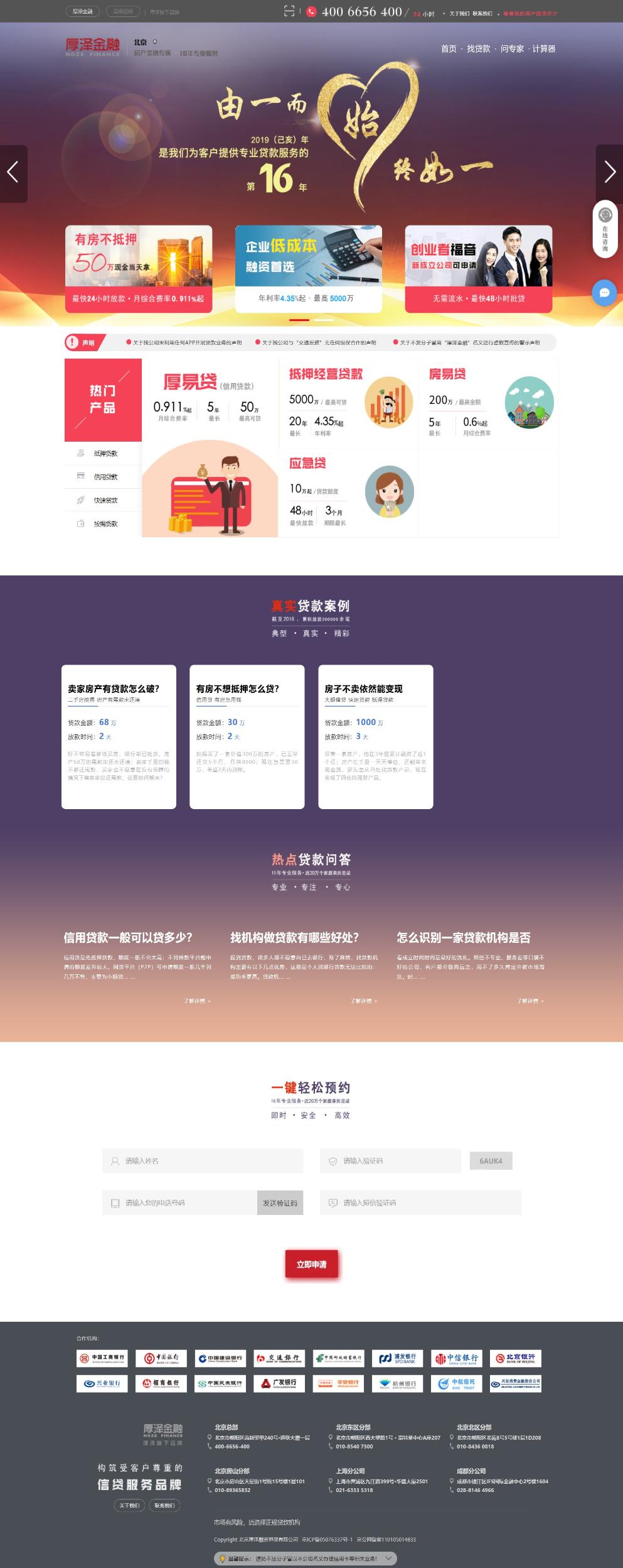 火狐截图_2019-11-13T15-54-14.840Z